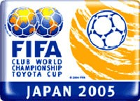 toyotacup_japan4