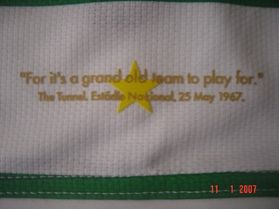 Celtic FC Home 0708 (5)